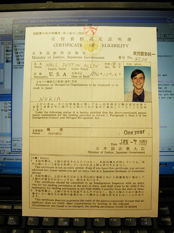 Getting a Journalist's Visa to live in Japan on certificate of sponsorship template, certificate of eligibility japan visa, ds-2019 form, certificate of eligibility va, bill of sale form, certificate of eligibility gi bill, certificate of eligibility for godparents,