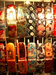 fall 2003 mobile phone Japan gallery