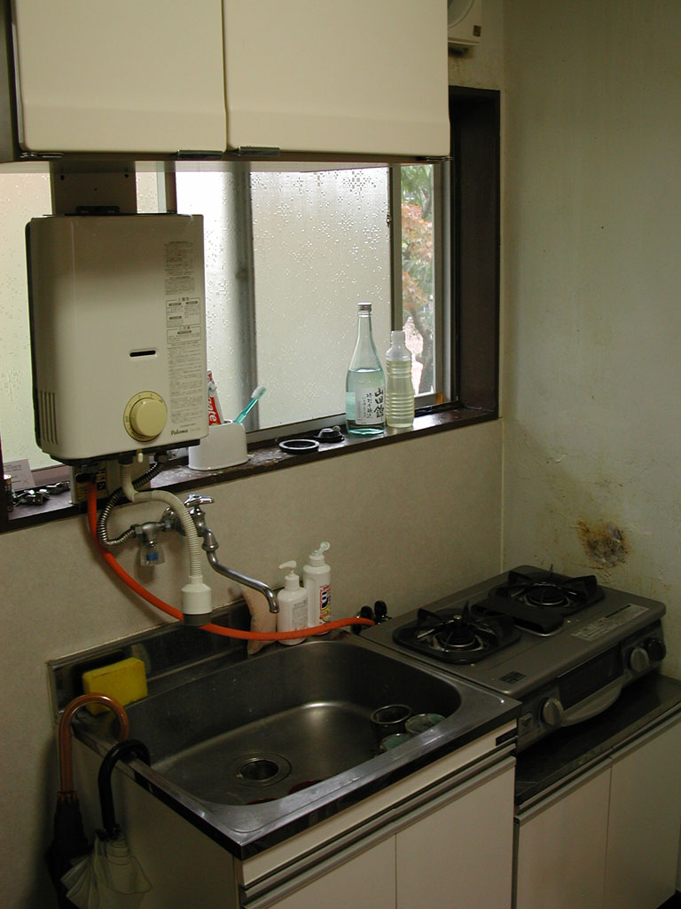 When We Moved In And I Discovered That This Kitchen Has No Counter Space,  And No Drawers. Like Iu0027ve Heard About Most Rental Apartments In Japan, ...