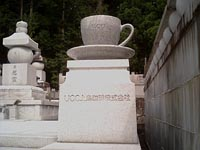 coffee company grave